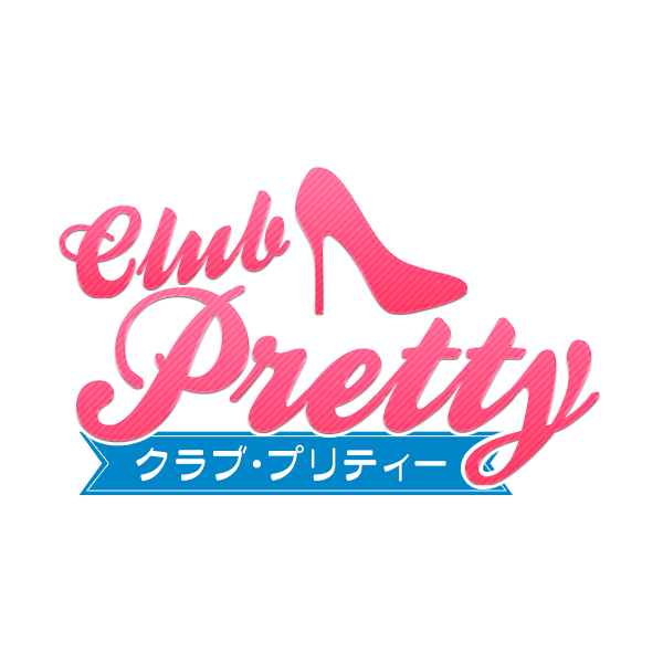 岡山 津山デリヘル【club pretty クラブ・プリティー】|りあプロフィール