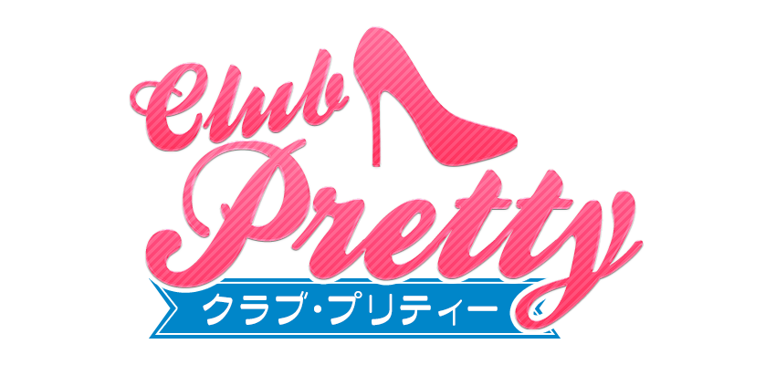 岡山 津山デリヘル【club pretty クラブ・プリティー】